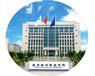 2018惠州成人高考惠州城市职业学院招生简章