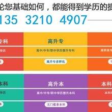 惠州成人学历提升:没有基础,哪种提升学历较快