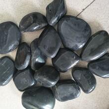 鹅卵石黑色鹅卵石厂
