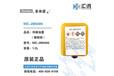 连云港多米诺公司原装正品IC-2BK009印刷油墨