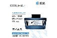 镇江多米诺公司原装正品IR-295BK印刷油墨