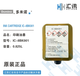 泰州IC-8BK001多米诺公司原装正品IC-8BK001印刷油墨