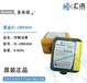 南通IC-2BK004多米诺印刷油墨MC-2BK004多米诺稀释剂