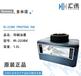 南京多米诺喷码机黑墨IR-223BK全新上市