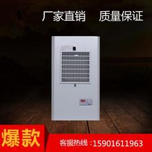 顶装机柜空调电气柜空调冉坤控制柜置顶空调工业顶装式空调