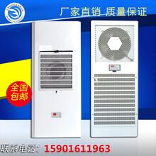 工业侧装式电气柜空调300w小型仿威图机柜空调耐高温户外柜空调