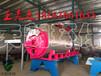 天朗直销病死鱼虾无害化处理设备特价直销环保型湿化机烘干化制机等