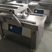 潍坊自动真空包装机