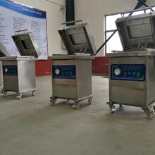 厂家直销400/2L不锈钢单室真空包装机