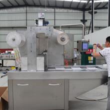 潍坊清真食品全自动连续盒式真空包装机
