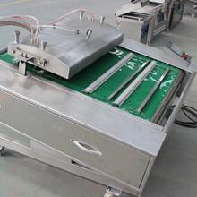 潍坊香肠1100(双封)连续滚动真空包装机厂家