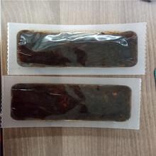 潍坊猪肉火腿520全自动连续拉伸膜包装机