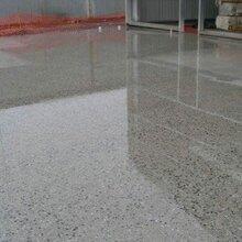 山东混凝土密封固化剂厂家
