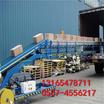 地瓜土豆装车用输送机加宽槽型散料装车皮带机北京门头沟