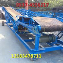装车爬坡带式输送机价格,箱货车装卸用皮带输送机图片