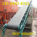 电动爬坡带式输送机,槽钢主架带式输送机图片