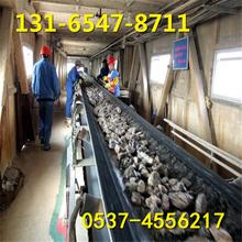 货物装卸皮带机,厂家直销粮食装车用输送机