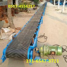 装卸带式输送机价格,装卸货物皮带输送机图片