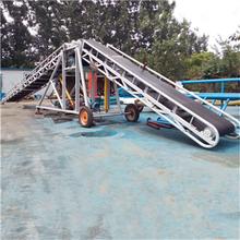 养殖厂饲料输送机,移动皮带输送机批量生产图片