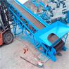 耐磨传送带粉料输送皮带机六九重工多种规格皮带机