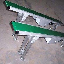 斜坡輸送線鋁合金輸送機鋁型材帶式運輸機Ljxy全封閉車