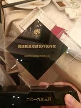 泰安华为超融合金牌代理商SP图片