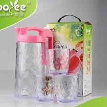 600悠悦繁叶水壶套装冷水壶套装配四杯水壶便携果汁壶礼品定制图片