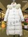 17品牌折扣女装连衣裙批发走份品牌女装折扣店免费加盟