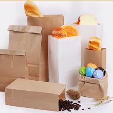 供应食品外卖打包袋60/70克方底牛皮纸袋图片