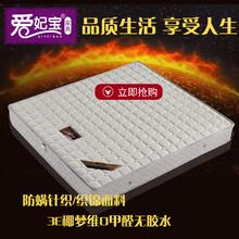 席梦思弹簧床垫棕垫公寓家用床垫软硬天然椰棕1.5米、1.8米独立弹簧床垫厂家批发图片