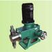 西安计量泵厂家加药装置西安兰多泵业