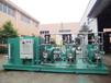 一体化加药装置西安兰多泵业计量泵