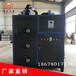 100kg蒸汽发生器