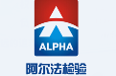 机械硬盘csa认证---深圳阿尔法商品检验有限公司图片