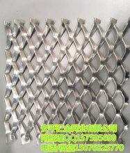 安平汇金优质铝拉网天花