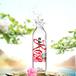 高端品牌卉和水玫瑰饮料招商量大从优