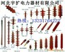 厂家供应FPQ4-1/3T16复合针式绝缘子-图片