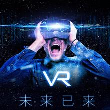 郑州VR虚拟现实体验馆设备出租大型VR设备租赁