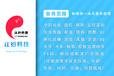 微信朋友圈推广腾讯新闻推广