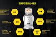 江衍科技新科技—智能化机器人小宝面世临沂地区