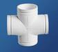 中泽沟槽式HDPE超静音排水——沟槽式HDPE管材
