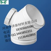 中泽沟槽式HDPE排水管厂家直销