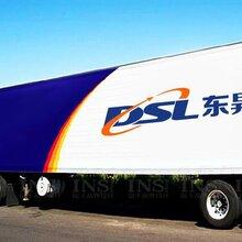 苏州至全国物流运输往返专线苏州至全国物流运输收费