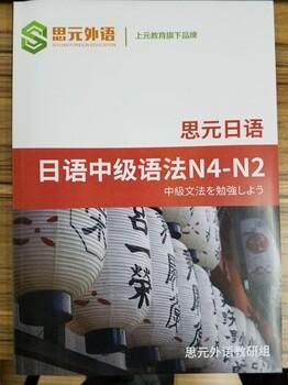 吴江英语培训班价格大概多少