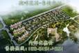 无锡江阴—湖畔花园鑫湖湾—如何规划的,投资有风险吗?