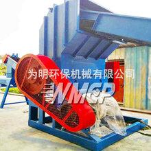 汽车外壳塑料回收再生破碎设备东莞为明机械设备厂家直销塑料再生强力破碎机粉碎机