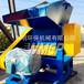 强力塑料破碎机塑料粉碎机东莞为明机械设备废旧塑料回收再生破碎设备