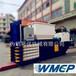 东莞为明机械设备专业生产半自动液压打包机废纸塑料瓶等打包机械设备
