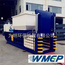 厂家直销半自动液压打包机废旧物料回收打包机械设备东莞为明机械设备