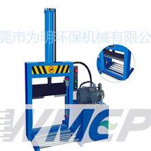 橡塑切割机械设备橡胶切胶机塑料切割机东莞为明机械设备厂家直销